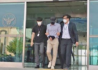 n번방 성착취물 구매자 신상공개, 법원서 '불가' 결정