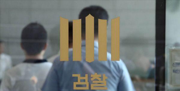 """검사장들 다수 """"추미애 수사지휘 부당, 윤석열 사퇴 안돼"""""""
