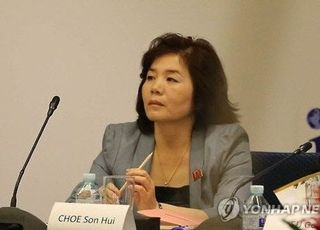 """[전문] 북 최선희, 10월 북미회담설에 """"아연실색, 미국 잔꾀 뻔해"""""""