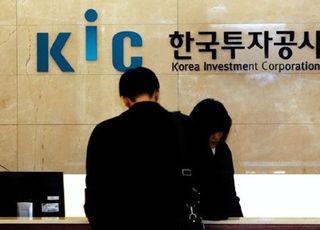 '국부펀드' KIC, 차세대 투자시스템에 ESG 기능 도입…내년 완료 목표
