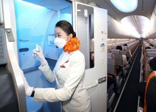 제주항공, 코로나19 예방 위한 기내 서비스 도입...'접촉 최소화'