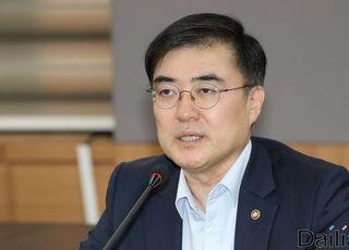 """손병두 """"오픈뱅킹, 2금융까지 확대…결제리스크 모니터링할 것"""""""