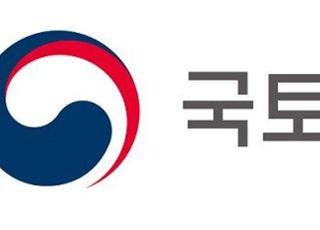 """""""경사진 주차장 안전시설개선 합동 현장점검"""""""