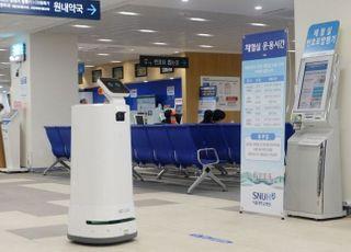LG전자, 자율주행 'LG 클로이 서브봇' 본격 출시