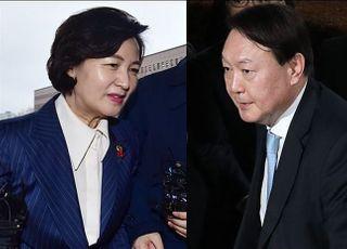 """추미애, 윤석열에 최후통첩 """"9일 오전 10시까지 답하라"""""""