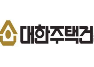 """주건협 """"집값 상승 주요인은 투기 아닌 수급불균형"""""""