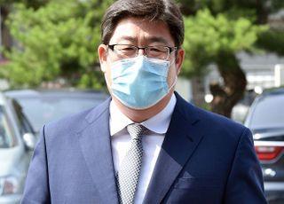 경주시체육회, 성추행·폭행 혐의로 '팀 닥터' 추가 고발