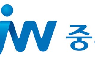 """중외제약, 리베이트 의혹으로 경찰 압수수색…""""수사과정서 충분히 소명"""""""