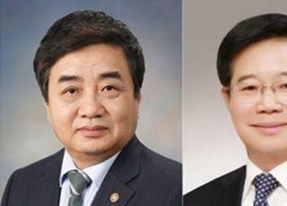국회, 20일 김창룡·한상혁 인사청문회 실시