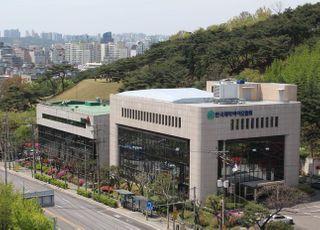 한국제약바이오협회, 코로나19 치료제·백신 개발 지원대책 설명회 개최