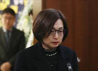 대법원, '정치자금법 위반' 은수미 파기환송…성남시장직 유지