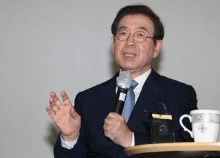 박원순 성추행 혐의 피소…연락두절, 공관서 유서 발견(종합)