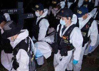 박원순 '성추행 의혹' 고소...'공소권 없음' 종결될 듯