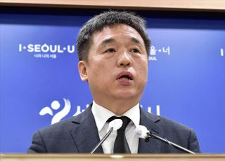 서울시, 서정협 대행체제로 운영…박원순 장례 5일장 13일 발인