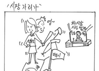 [시사만평] 박원순 시장 사망…윤석열 이긴 추미애 장관 관심 퇴색?