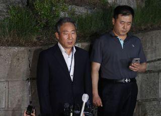 경찰, 박원순 성추행 고소인 2차 가해 엄중 경고