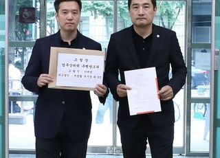 """""""박원순 강제추행 방조""""…가세연, 서정협 부시장 등 고발"""
