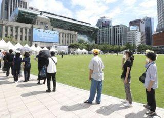 박원순 분향소 서울광장에 설치…13일까지 운영