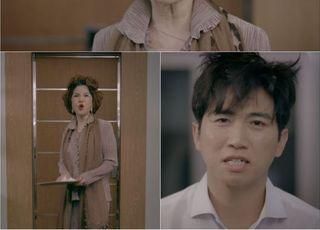 '장르만 코미디-쀼의 세계' 역대급 캐릭터 등장…여다경 누구?