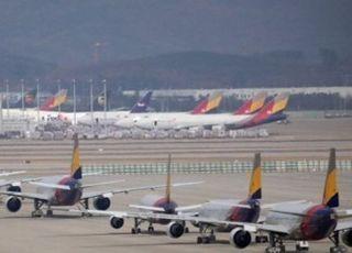 아시아나항공, 인천-난징 노선 운항 재개…숨통 트이나
