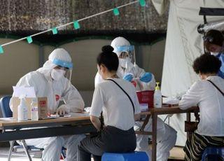 코로나19 어제 신규 확진 44명…지역발생 21명·해외유입 23명