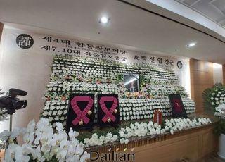 """신원식 """"민주당, 백선엽 장군 무시 전략 택했나…청와대도 입장 밝혀야"""""""