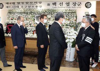 노영민·서훈 등 청와대 참모들, 백선엽 장군 조문