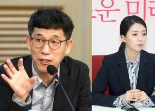 """진중권, 박주신 병역 의혹 제기한 배현진에 """"X볼이나 차고"""""""