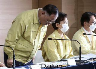 [문대통령 부동산 지시] 김동연이어 홍남기도 패싱…부동산대책 흑역사