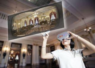 SKT, VR로 덕수궁 체험…언택트 문화재 관람 서비스