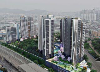 호반건설, 인천 송현1,2차 주택재건축정비사업 수주