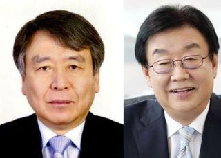DB그룹, '2세 경영' 첫 인사 ...부회장 4명, 사장 2명 승진