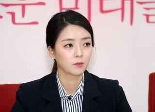"""배현진, '똥볼 찬다'는 진중권에 """"똥만 찾으니 안타깝다"""""""