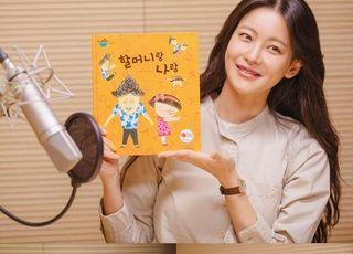 [D:FOCUS] 오연서, '스타책방' 재능기부…'랜선언니' 변신