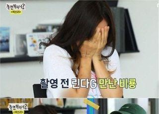 '린다G에 들떴던' 이효리, 결국 눈물로 구한 용서
