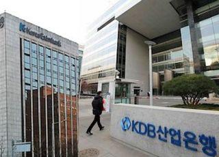 '슈퍼 여당'에 구체화되는 국책은행 지방 이전…임직원 냉가슴
