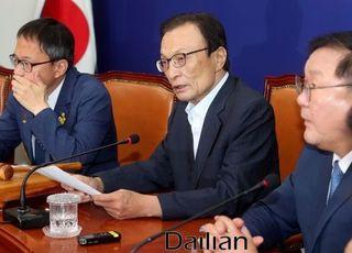 민주, 공수처장 추천위원에 김종철 연세대 교수·장성근 변호사