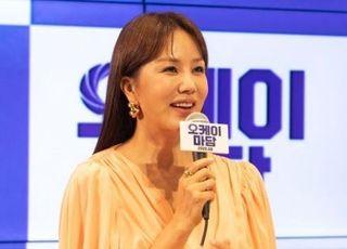 """'오케이마담' 엄정화 """"5년 만에 컴백, 액션물 꼭 하고 싶었다"""""""