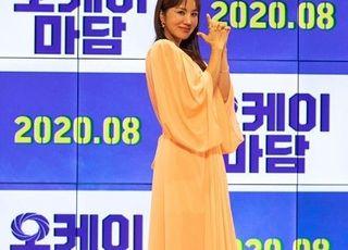 """[D:현장] """"코믹·반전·액션 다 있다""""…돌아온 엄정화 '오케이마담'"""