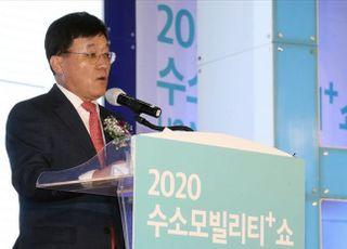 자동차업계, '국회 모빌리티포럼' 창립 환영