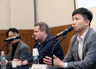 연기된 부산 세계탁구선수권대회, 내년 2월 개막