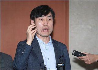 통합당, '요즘것들' 오역한 북한 선전매체에 정정보도 요청
