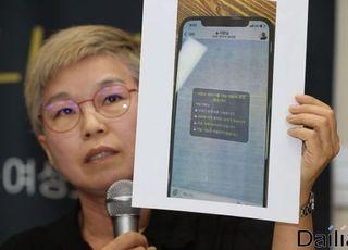 """""""박원순 같은 남사친"""" 극렬 지지자의 미화가 '추가 폭로' 불렀다"""