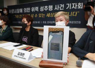 박원순은 진보좌파의 벗은 모습도 국민에게 전송하고 있다