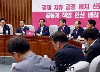 """""""박원순 고소 어떻게 유출됐나…청와대가 요구했다면 직권남용"""""""