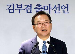 김부겸, 서울시장 재보선 '책임대표론'으로 이낙연과 차별화
