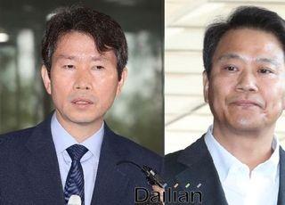 """통일부 """"'우리민족끼리'는 찌라시""""…이인영‧임종석에 기대감 표한 북한 선전매체에 직격탄"""