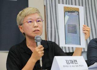 박원순 성추행 의혹 '피해호소인' 용어 왜 나왔나