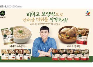 CJ제일제당, 보양 간편식 인기…2주간 매출 3배 '껑충'