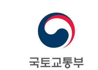 """'도로·철도·공항' 등 SOC 디지털화…""""국민 안전 지킨다"""""""